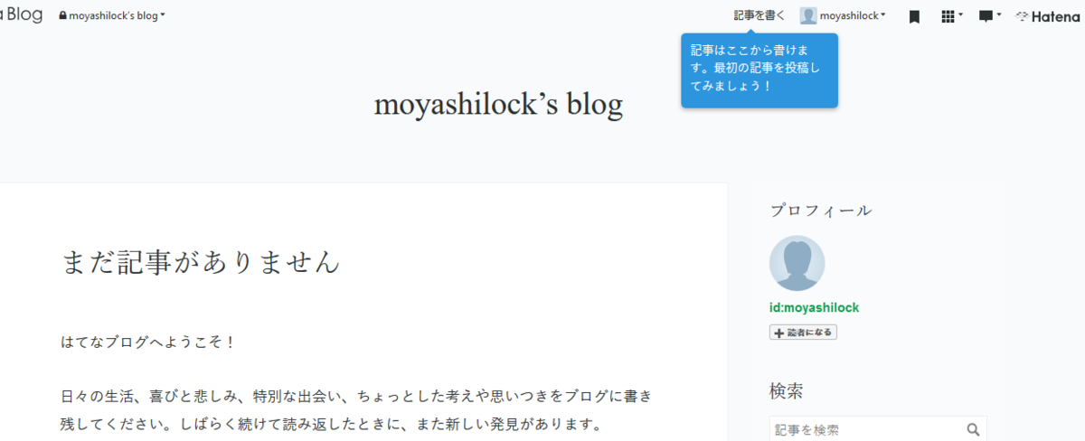 f:id:poor-zukunashi:20191228100248p:plain