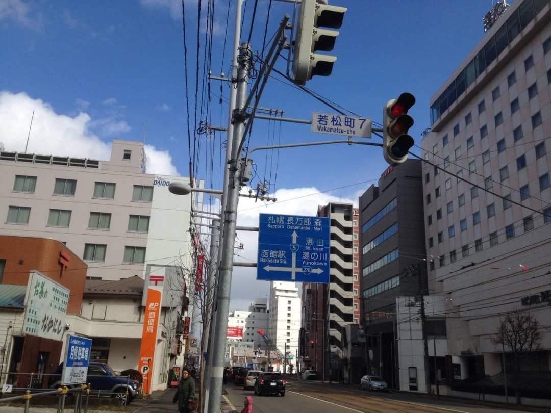 f:id:poor-zukunashi:20200216104614j:plain