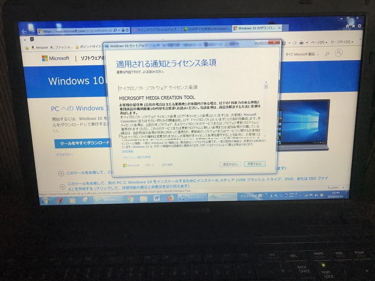 f:id:poor-zukunashi:20200317210240j:plain