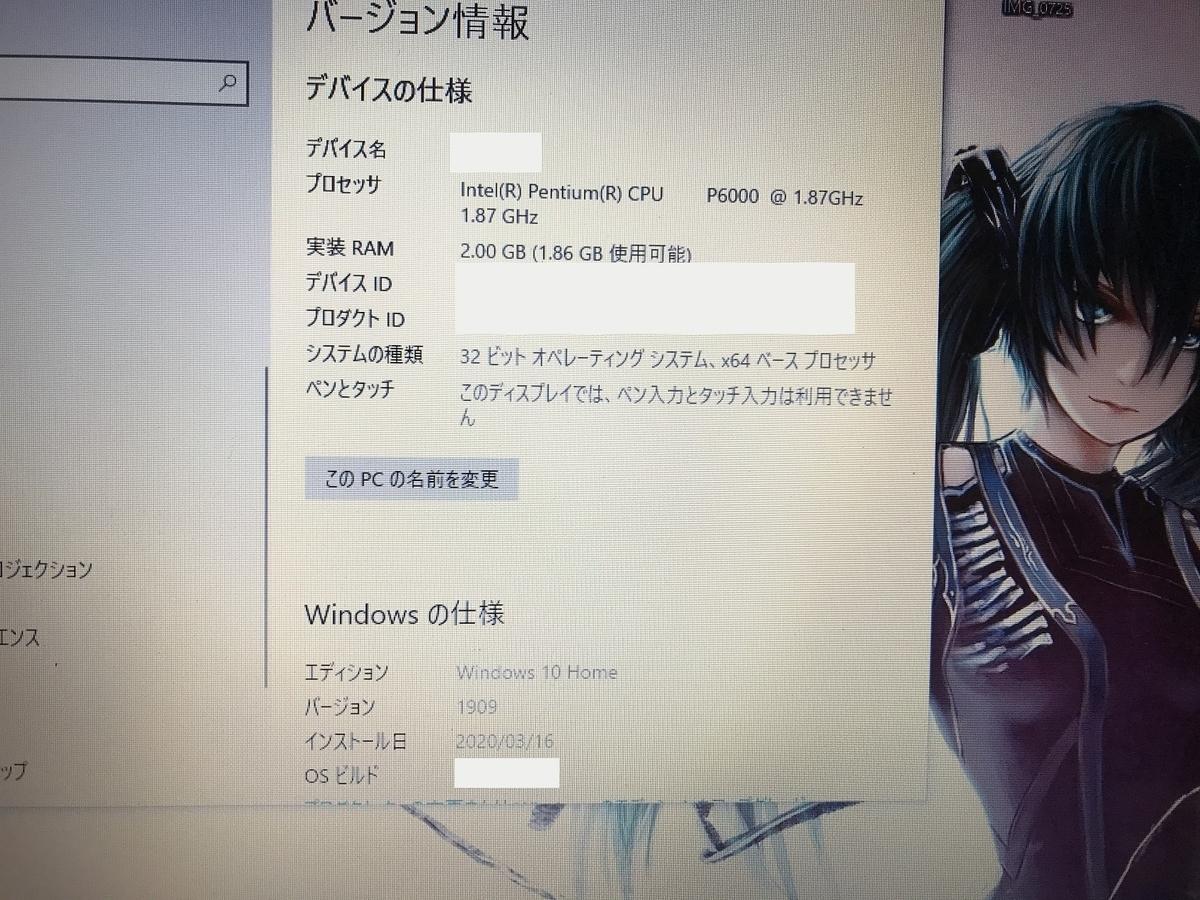 f:id:poor-zukunashi:20200317210358j:plain
