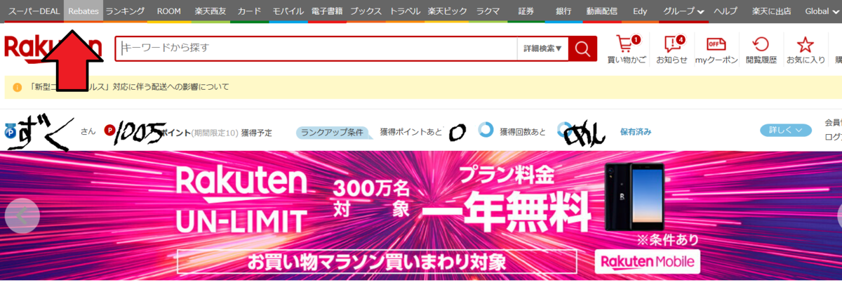 f:id:poor-zukunashi:20200323112011p:plain