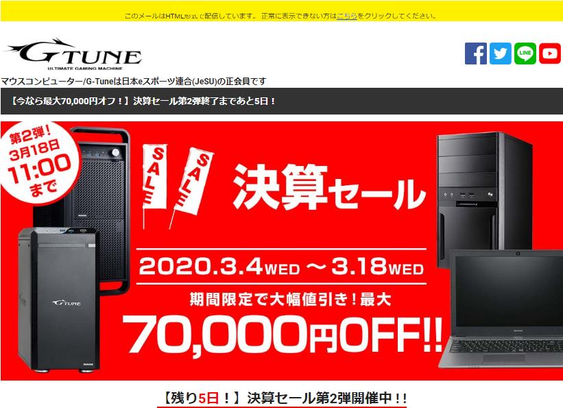 f:id:poor-zukunashi:20200324162830p:plain