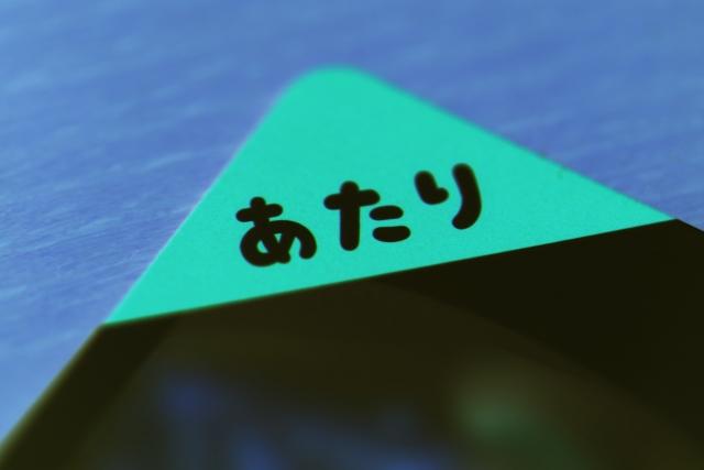 f:id:poor-zukunashi:20200416110227j:plain