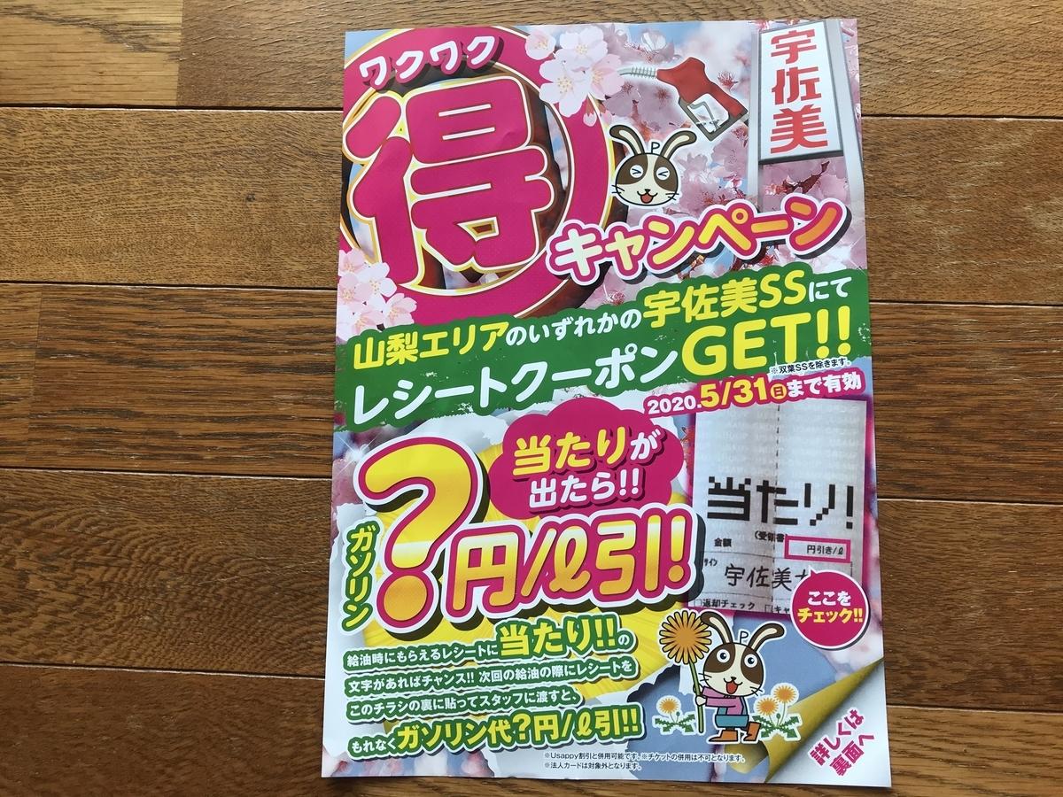 f:id:poor-zukunashi:20200416115307j:plain