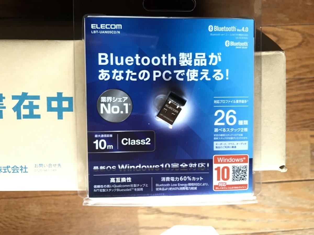 f:id:poor-zukunashi:20200418080048j:plain