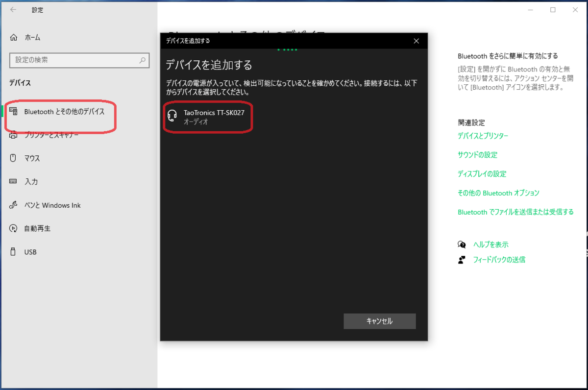 f:id:poor-zukunashi:20200418091710p:plain