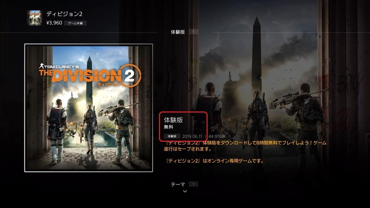 f:id:poor-zukunashi:20200426093504j:plain