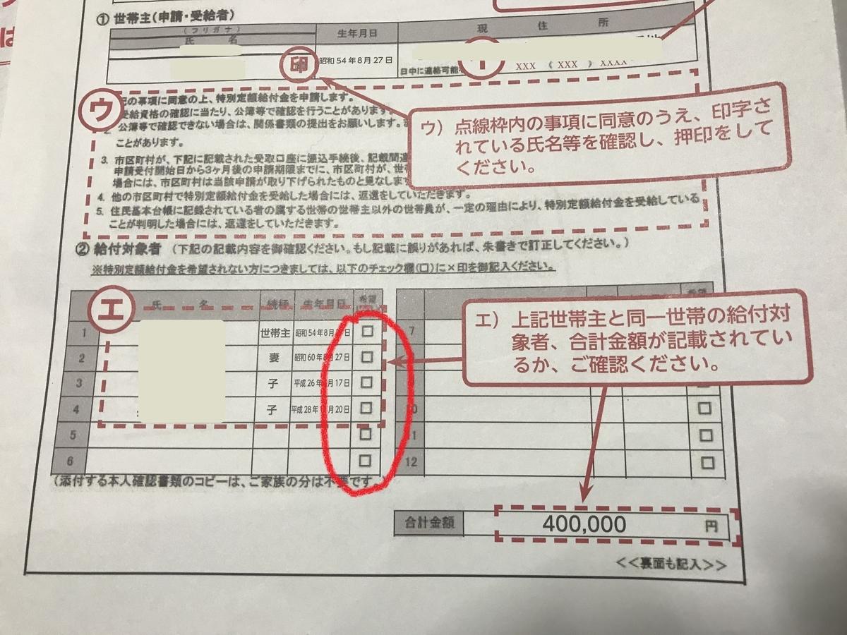 f:id:poor-zukunashi:20200518075332j:plain