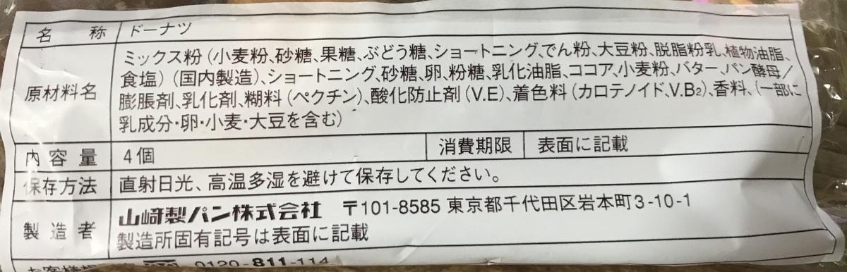 f:id:poor-zukunashi:20200525074640j:plain