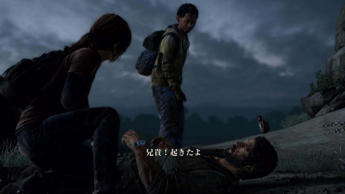 f:id:poor-zukunashi:20200621095245j:plain