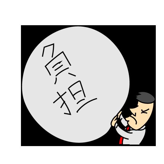 f:id:poor-zukunashi:20200712091244p:plain
