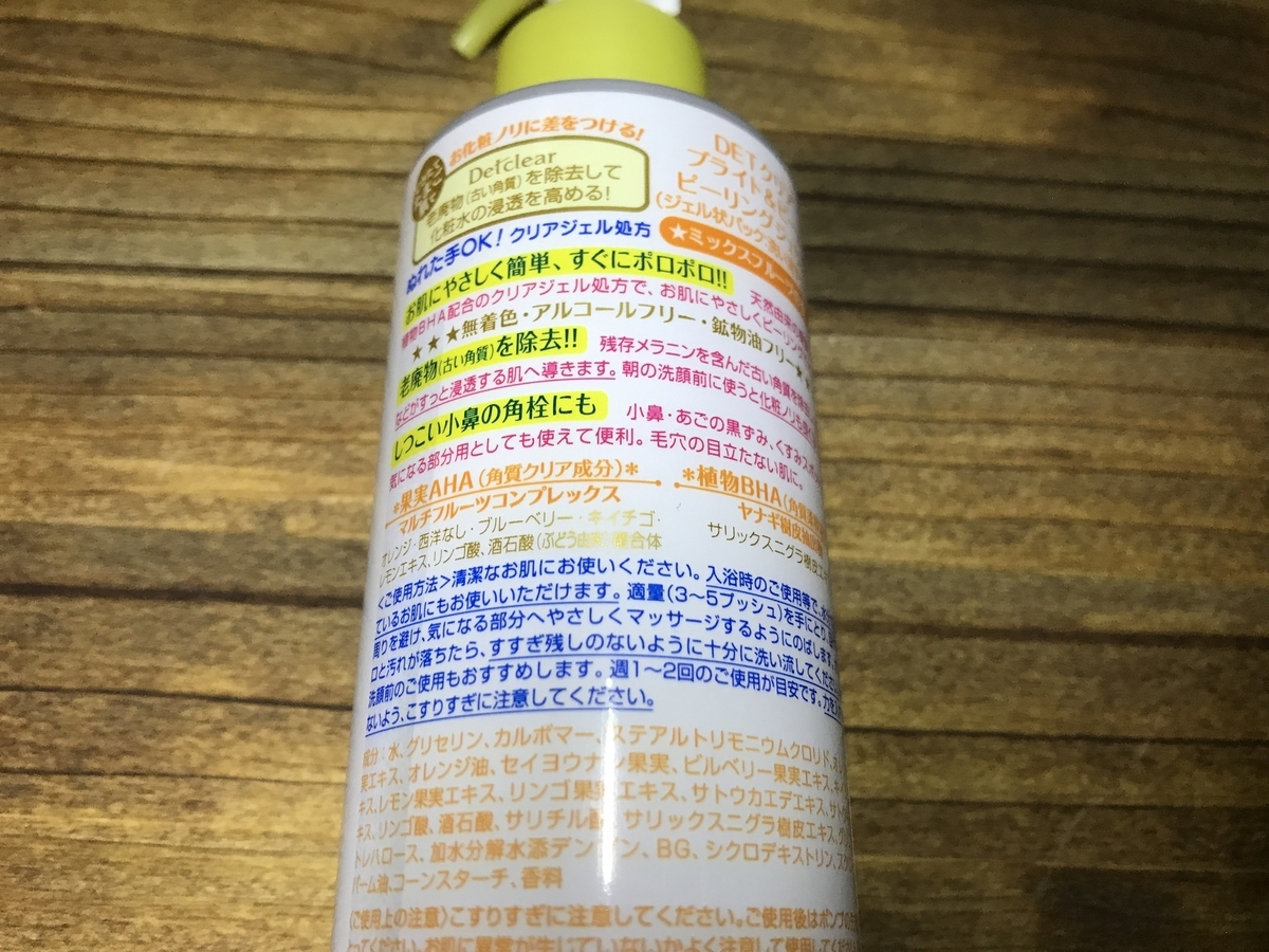 f:id:poor-zukunashi:20200726075206j:plain