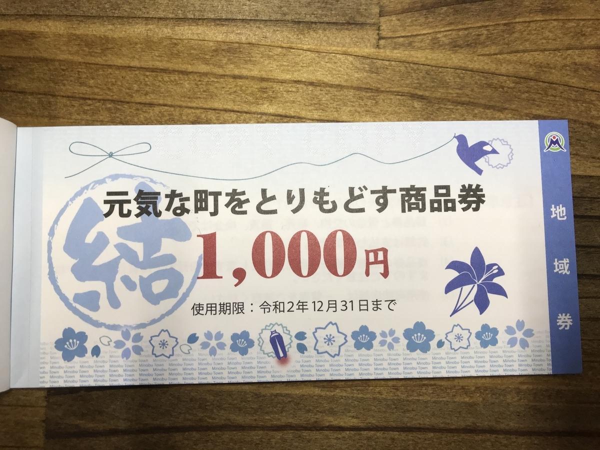 f:id:poor-zukunashi:20200830092619j:plain