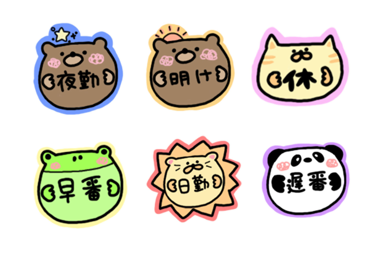 f:id:poor-zukunashi:20200913094047j:plain