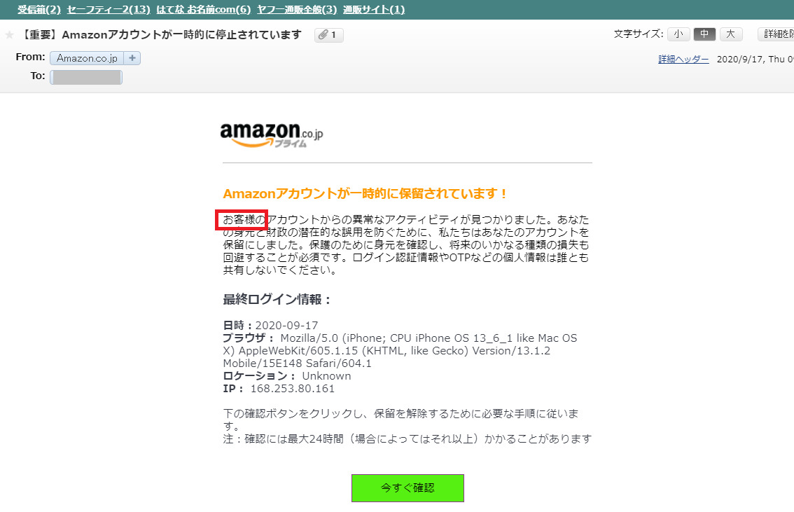 f:id:poor-zukunashi:20200920074806p:plain