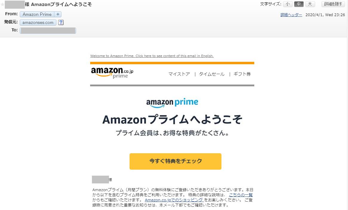 f:id:poor-zukunashi:20200920080121p:plain