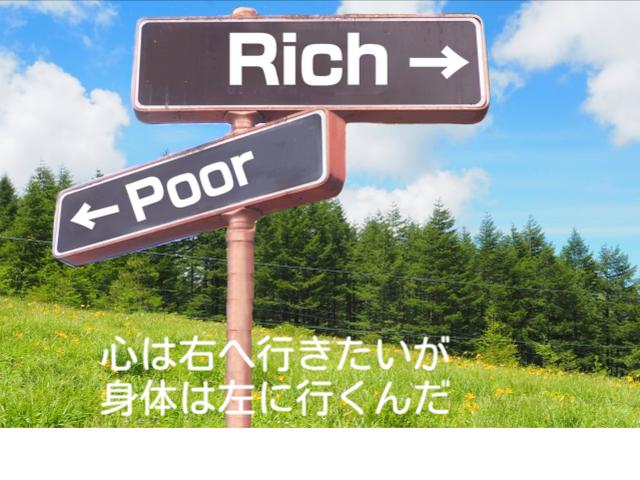 f:id:poor-zukunashi:20201031095758p:plain