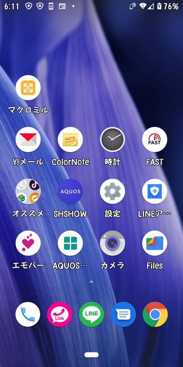 f:id:poor-zukunashi:20201102074637p:plain