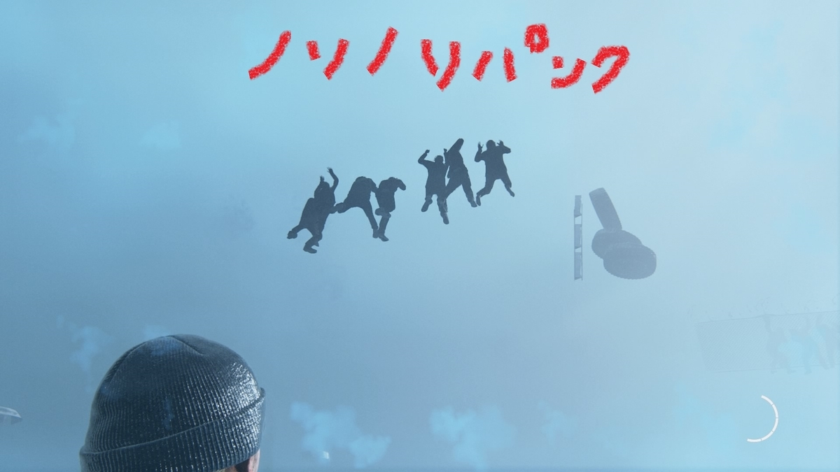 f:id:poor-zukunashi:20201123215817j:plain
