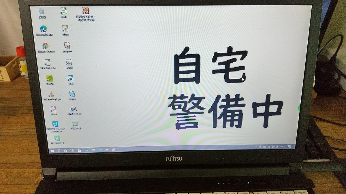 f:id:poor-zukunashi:20201213203630j:plain