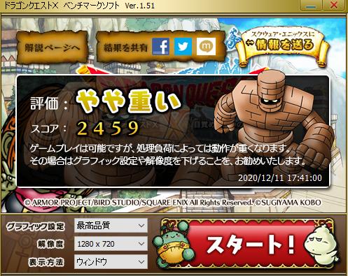 f:id:poor-zukunashi:20201213212258p:plain