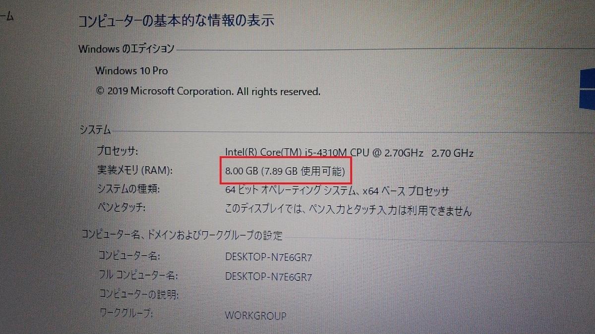 f:id:poor-zukunashi:20201218081146j:plain