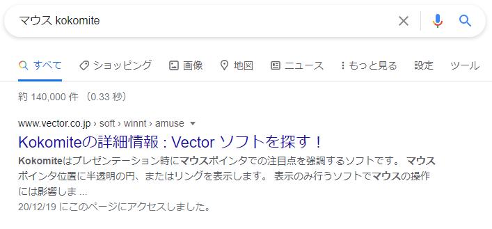 f:id:poor-zukunashi:20201221084313p:plain