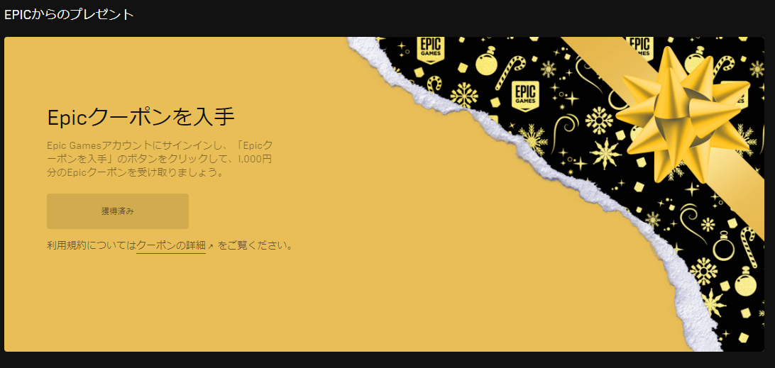 f:id:poor-zukunashi:20201222073210p:plain