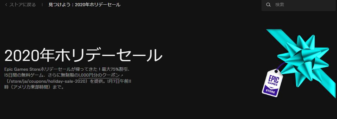 f:id:poor-zukunashi:20201222073226p:plain