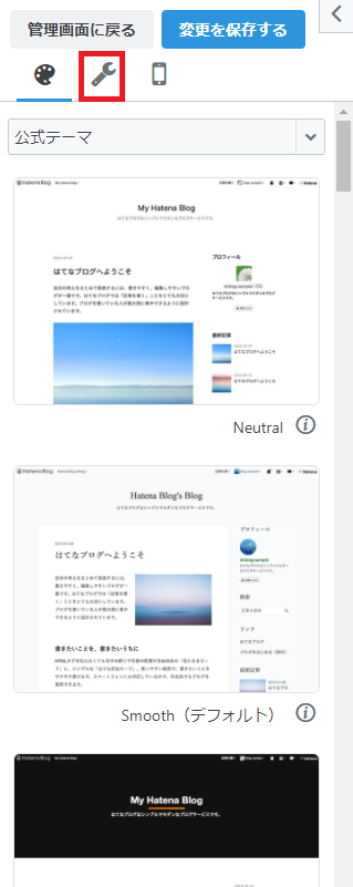 f:id:poor-zukunashi:20210108085721p:plain