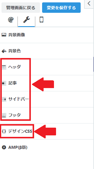 f:id:poor-zukunashi:20210108085731p:plain