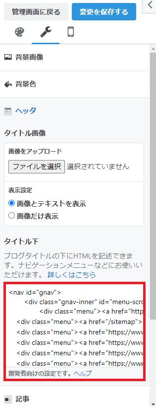 f:id:poor-zukunashi:20210108090421p:plain