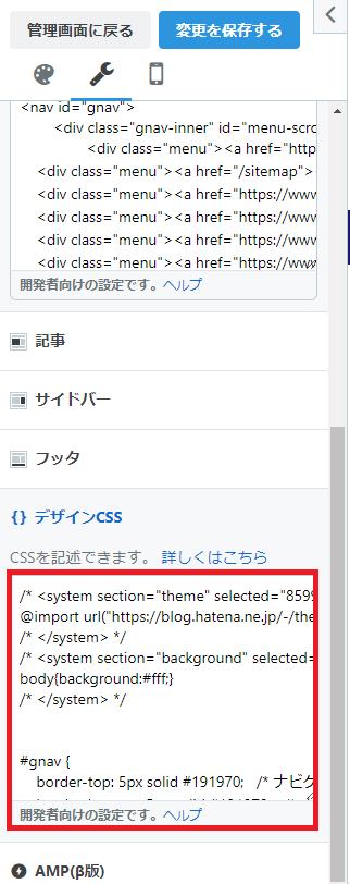 f:id:poor-zukunashi:20210108090434p:plain