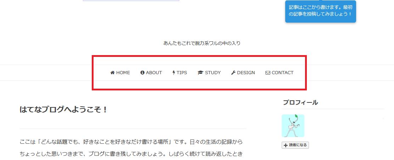 f:id:poor-zukunashi:20210108095931p:plain