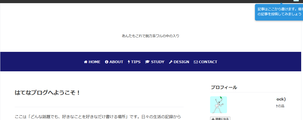 f:id:poor-zukunashi:20210108125230p:plain
