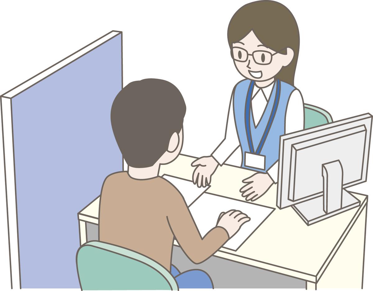 f:id:poor-zukunashi:20210109091045j:plain