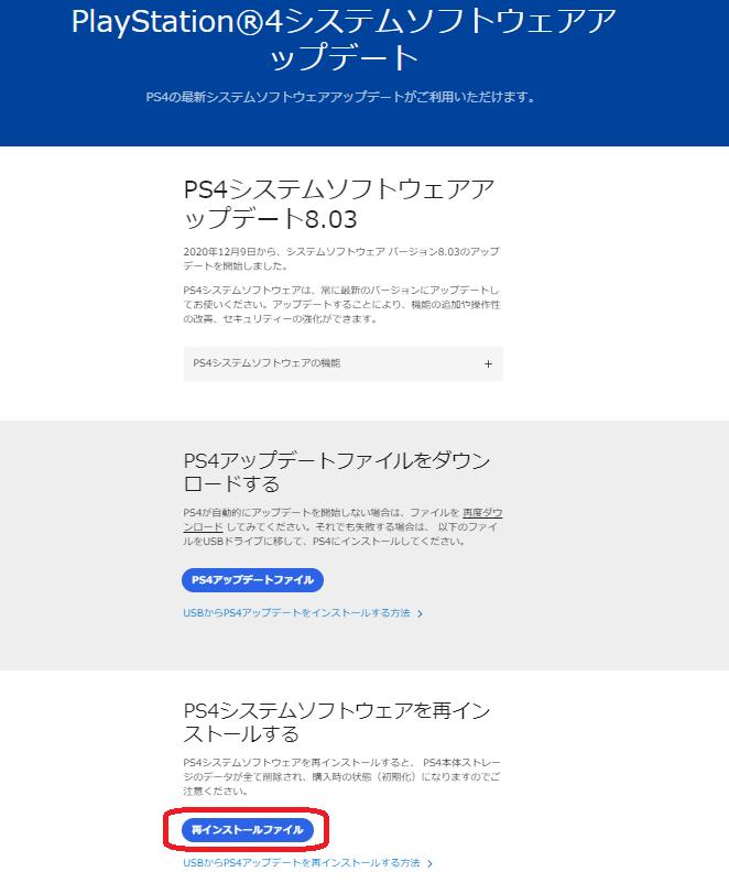 f:id:poor-zukunashi:20210115103218p:plain