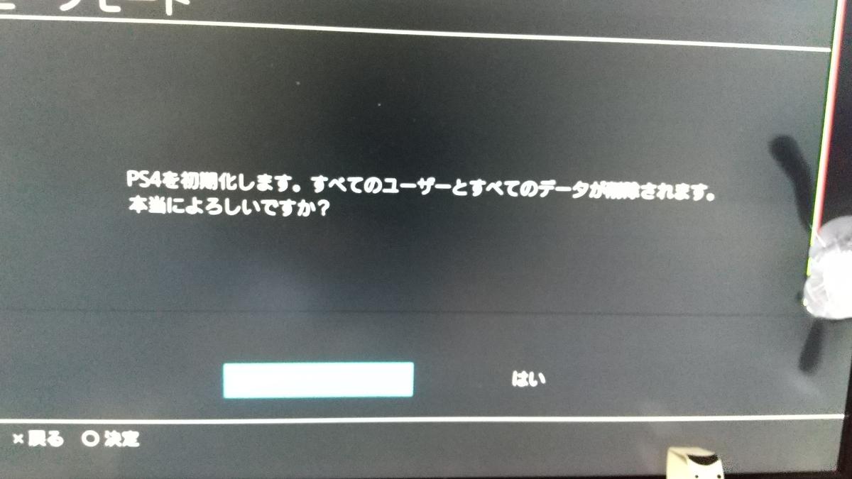 f:id:poor-zukunashi:20210115110639j:plain