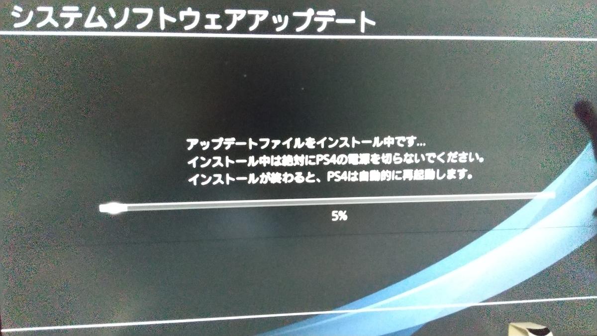 f:id:poor-zukunashi:20210115110653j:plain