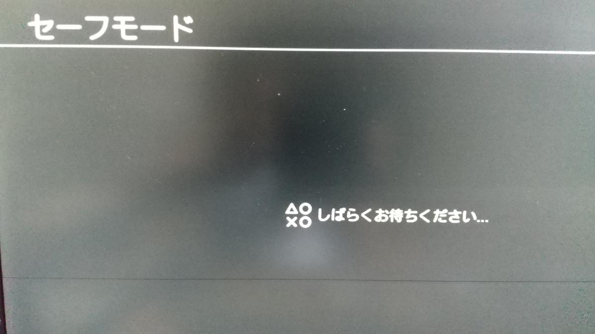 f:id:poor-zukunashi:20210115110714j:plain