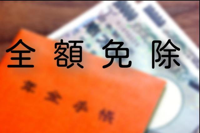 f:id:poor-zukunashi:20210217154220p:plain