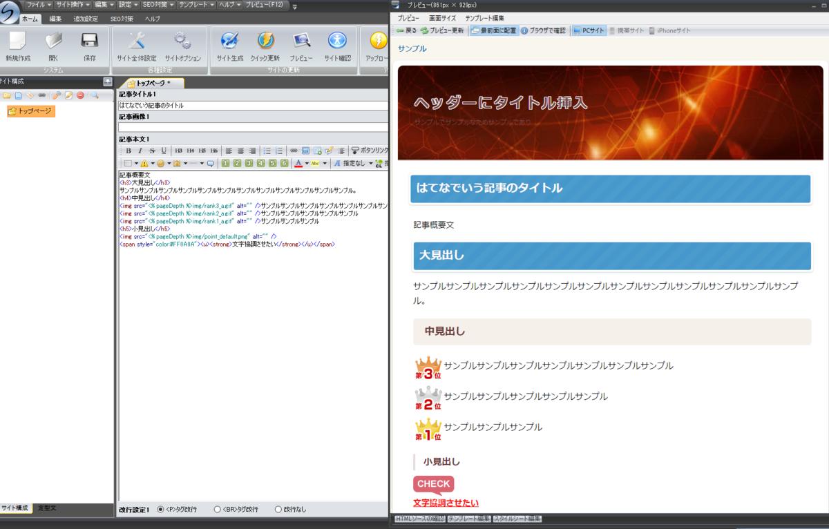 f:id:poor-zukunashi:20210223083653p:plain