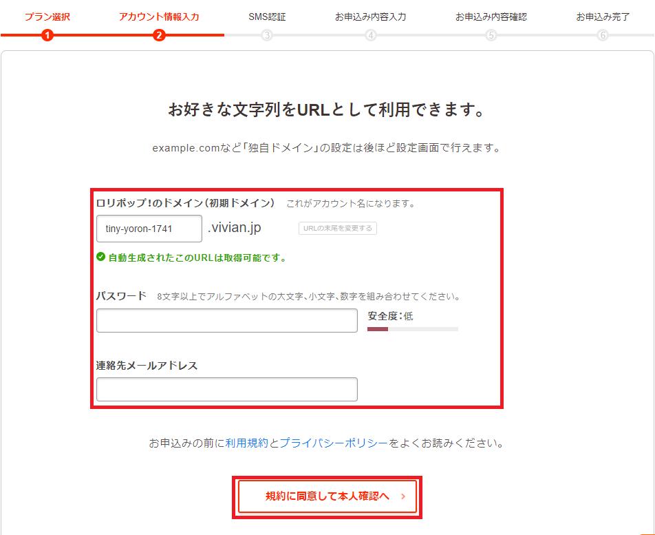 f:id:poor-zukunashi:20210226135033p:plain