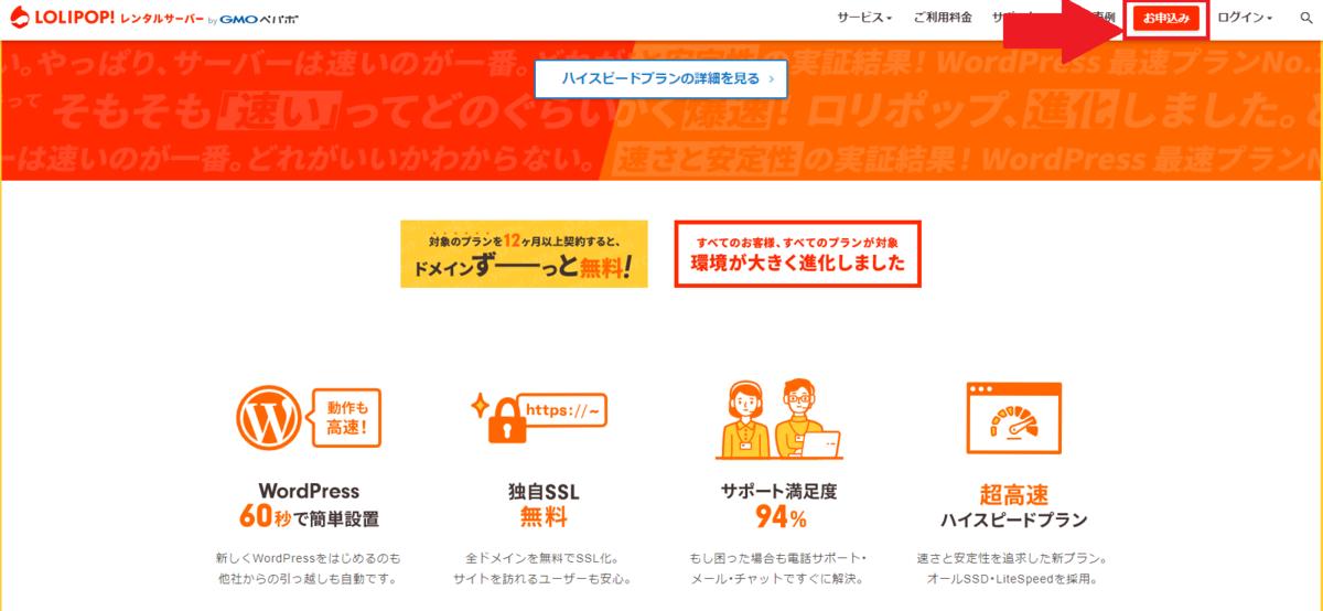 f:id:poor-zukunashi:20210226135851p:plain