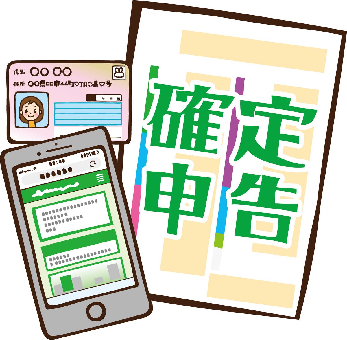 f:id:poor-zukunashi:20210305120708j:plain
