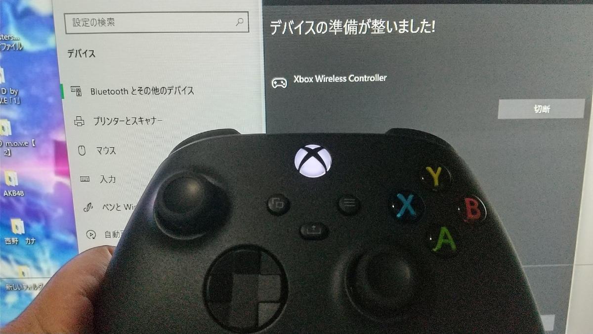 f:id:poor-zukunashi:20210308214028j:plain