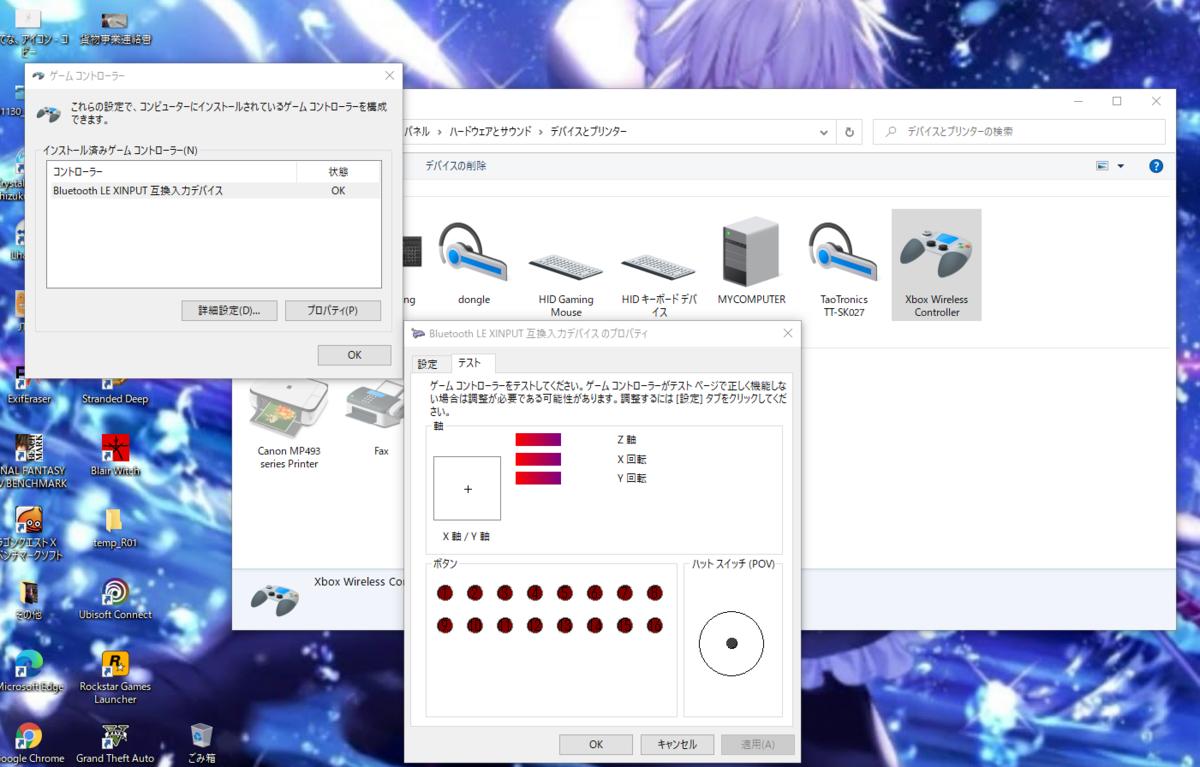 f:id:poor-zukunashi:20210308215900p:plain