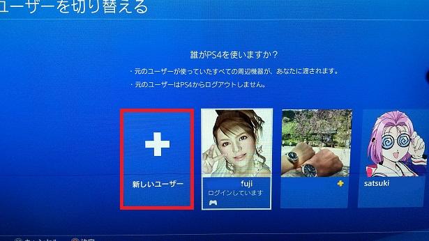 f:id:poor-zukunashi:20210421084916j:plain