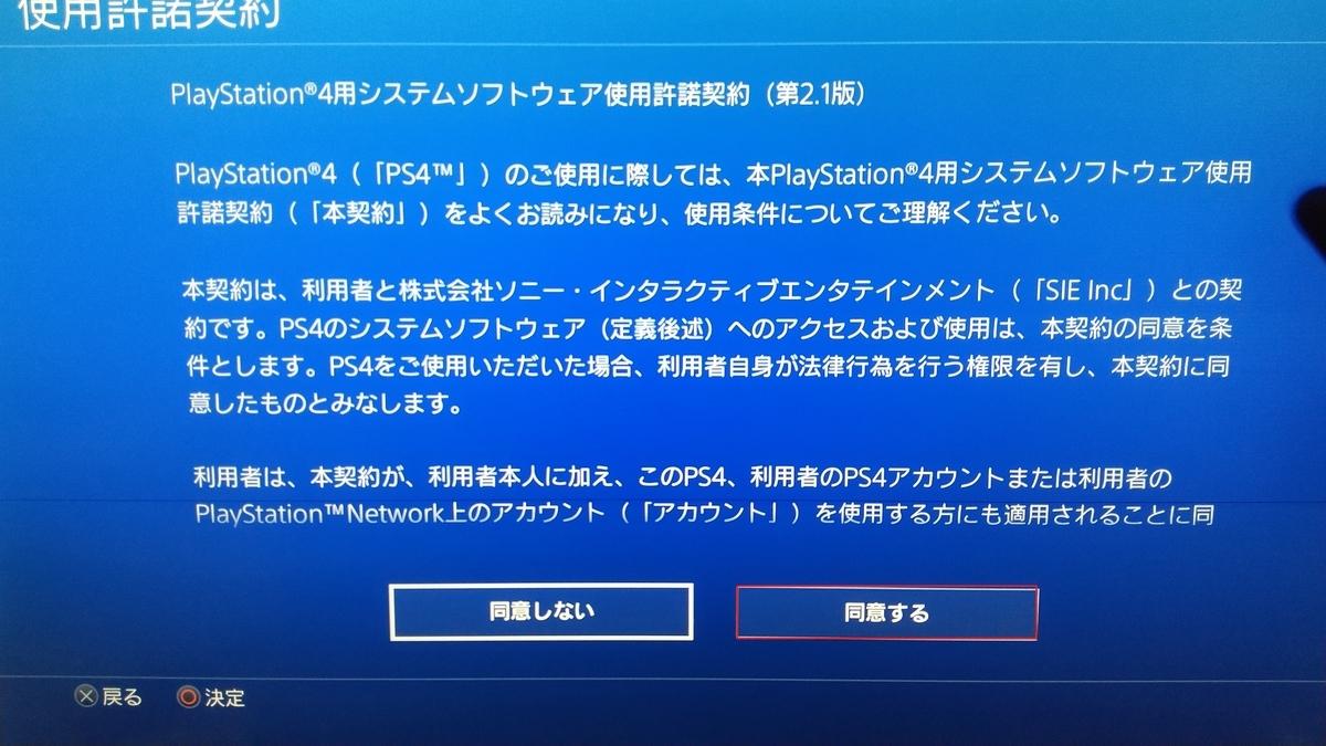 f:id:poor-zukunashi:20210421085131j:plain