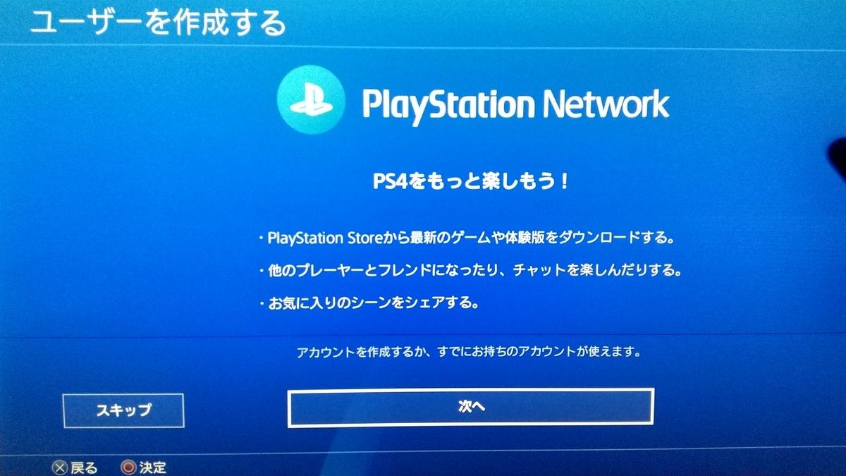 f:id:poor-zukunashi:20210421085858j:plain